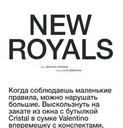 New Royals