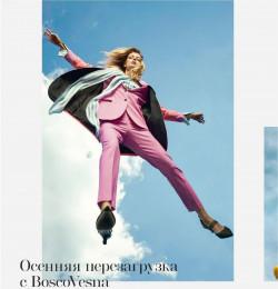Vogue Promotion