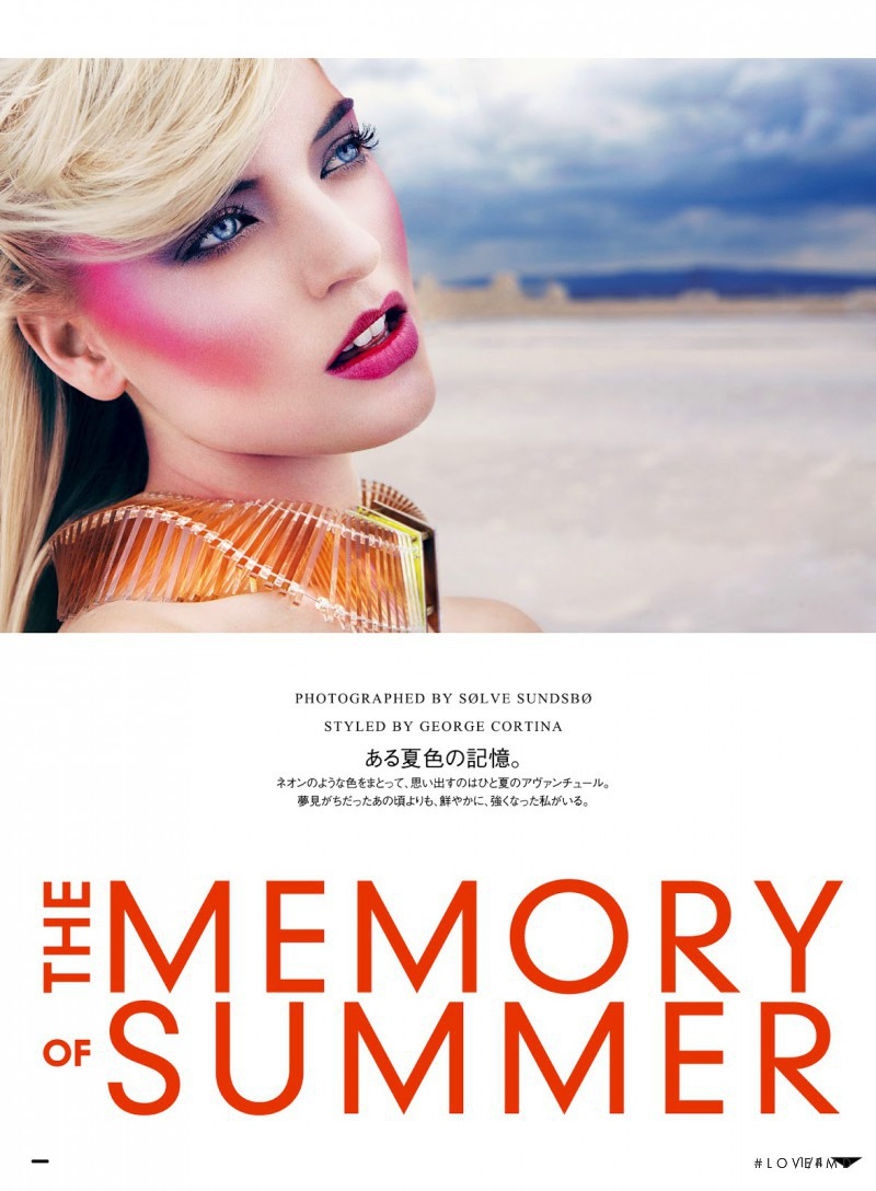 Martha Hunt featured in The Memory Of Summer, July 2013