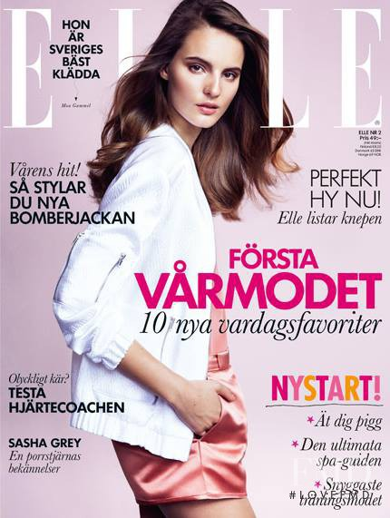 Tilda Lindstam featured on the Elle Sweden cover from February 2014