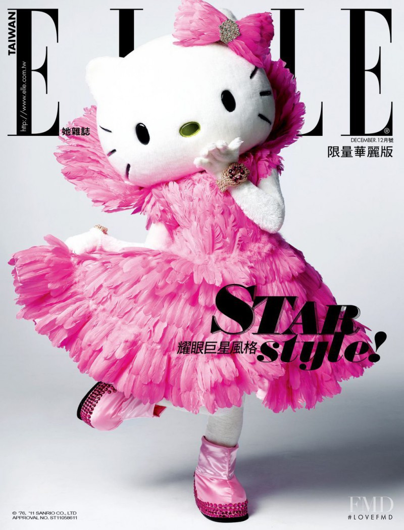 Hello Kitty featured on the Elle Taiwan cover from December 2011