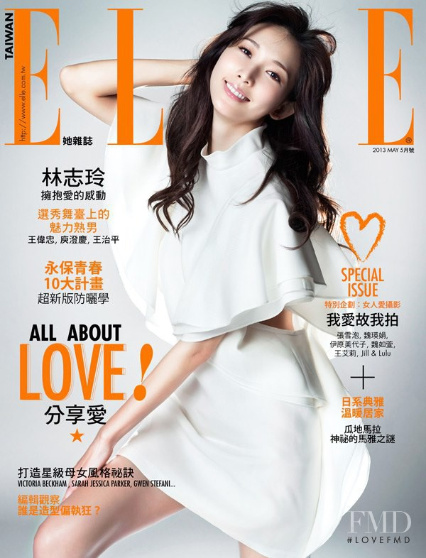 featured on the Elle Taiwan cover from May 2013