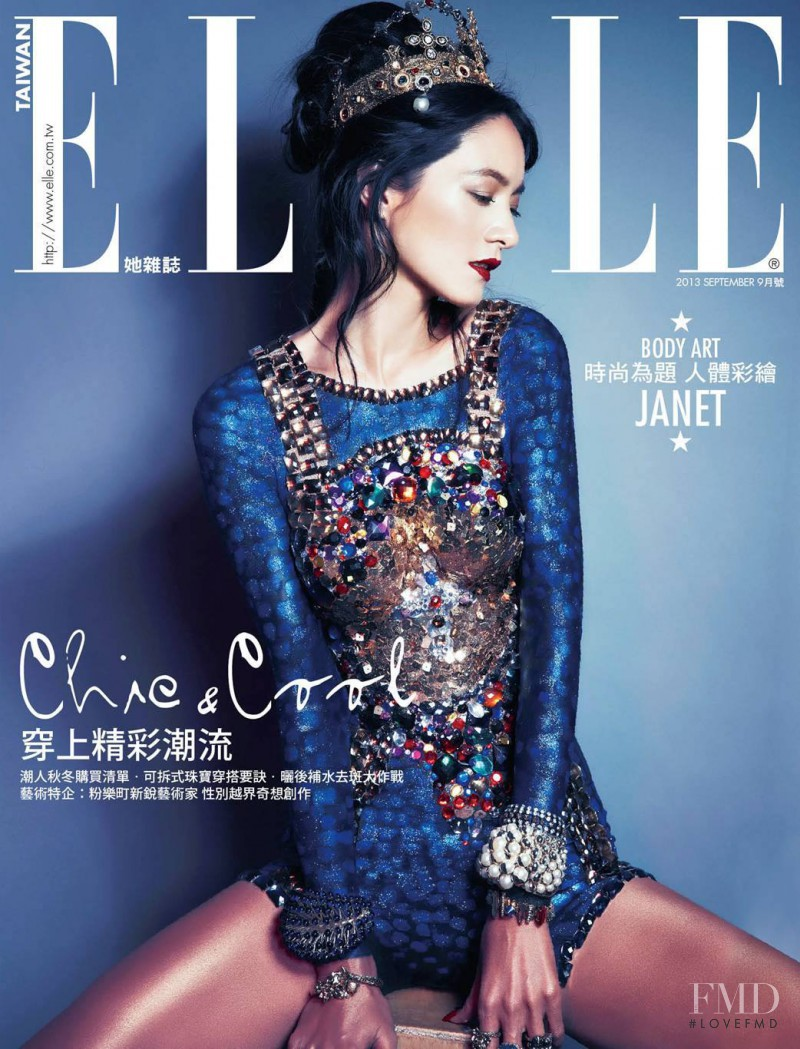 Janet Hsieh featured on the Elle Taiwan cover from September 2013