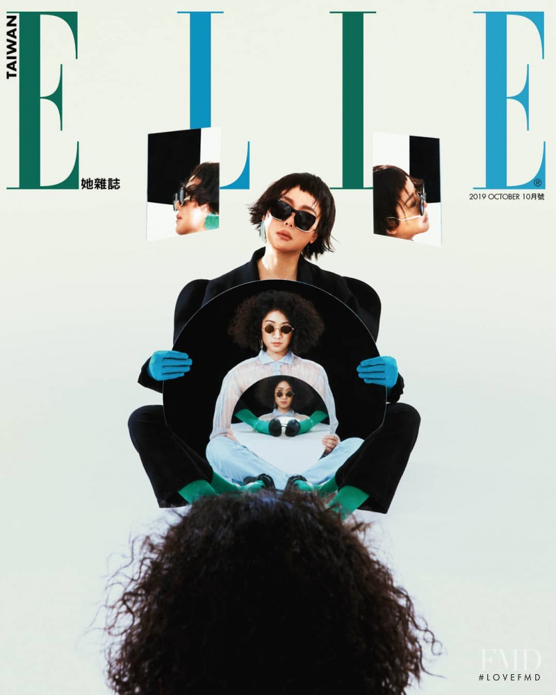 featured on the Elle Taiwan cover from October 2019
