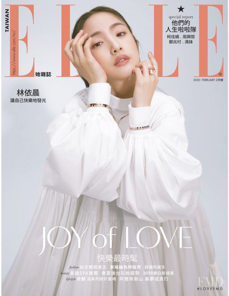 featured on the Elle Taiwan cover from February 2020