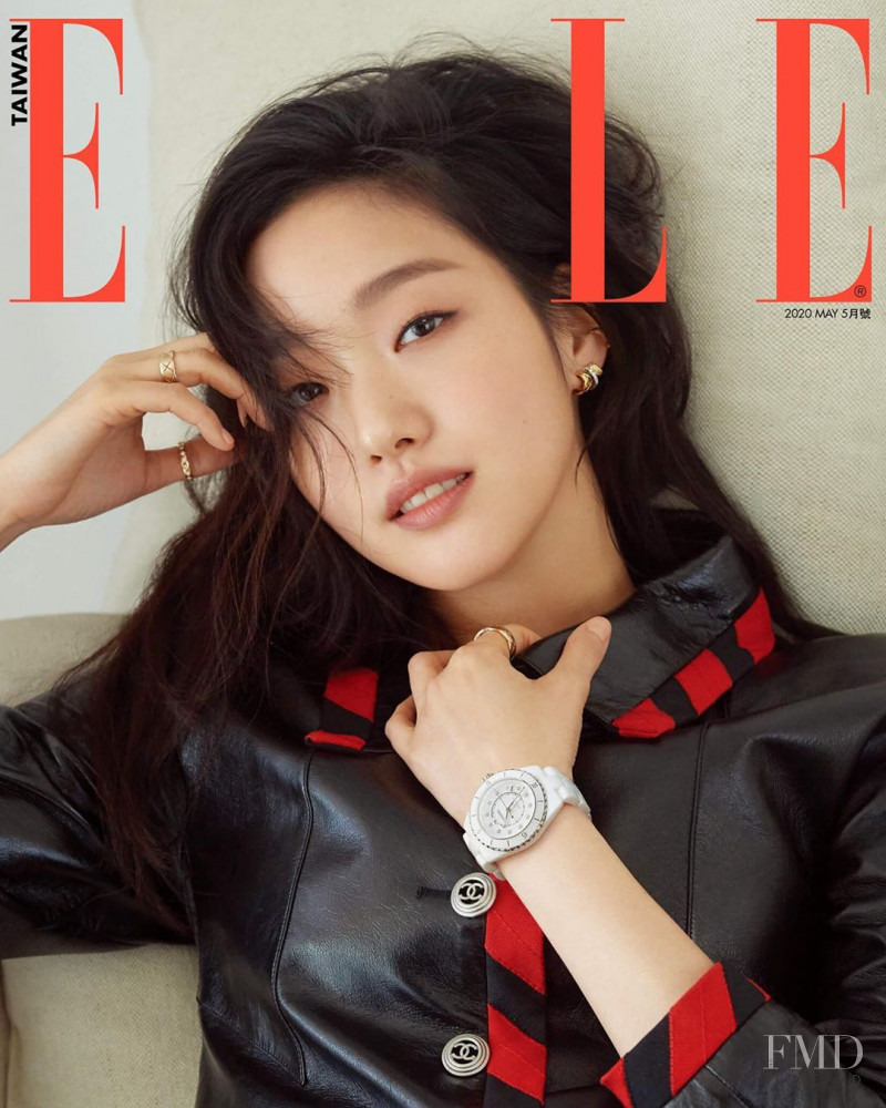 Kim Go-eun featured on the Elle Taiwan cover from May 2020