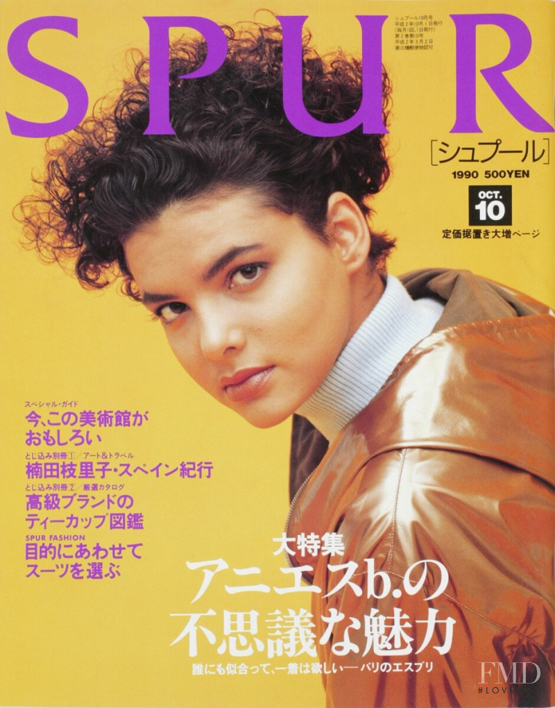 Ana Lucia Alves featured on the Spur cover from October 1990