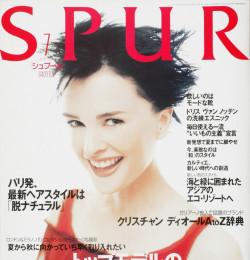 July 1997