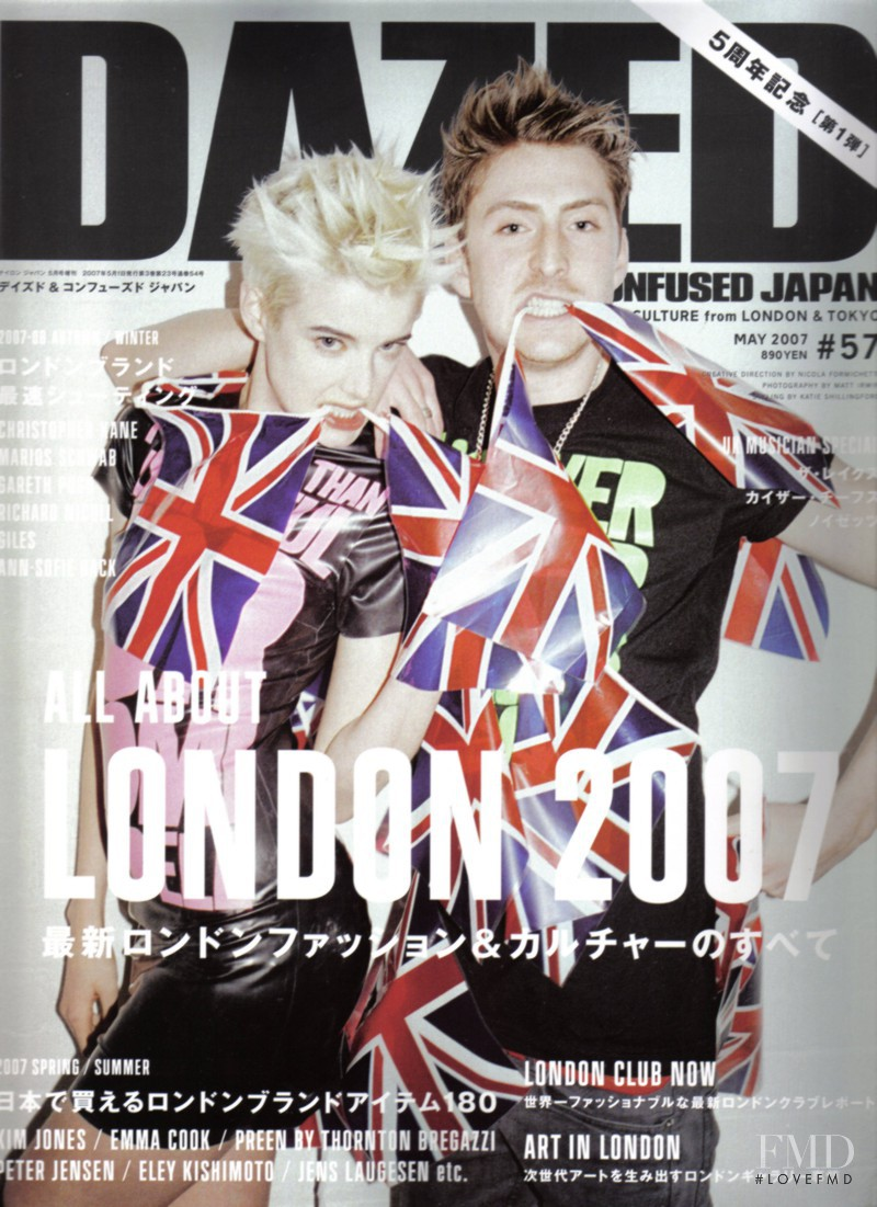 Agyness Deyn featured on the Dazed & Confused Japan cover from May 2007
