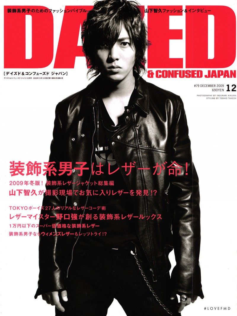 Dazed and confused japan
