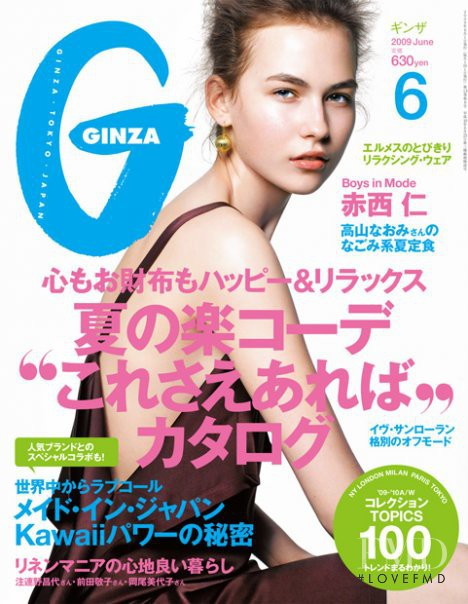 Vilma Putriute featured on the GINZA cover from June 2009