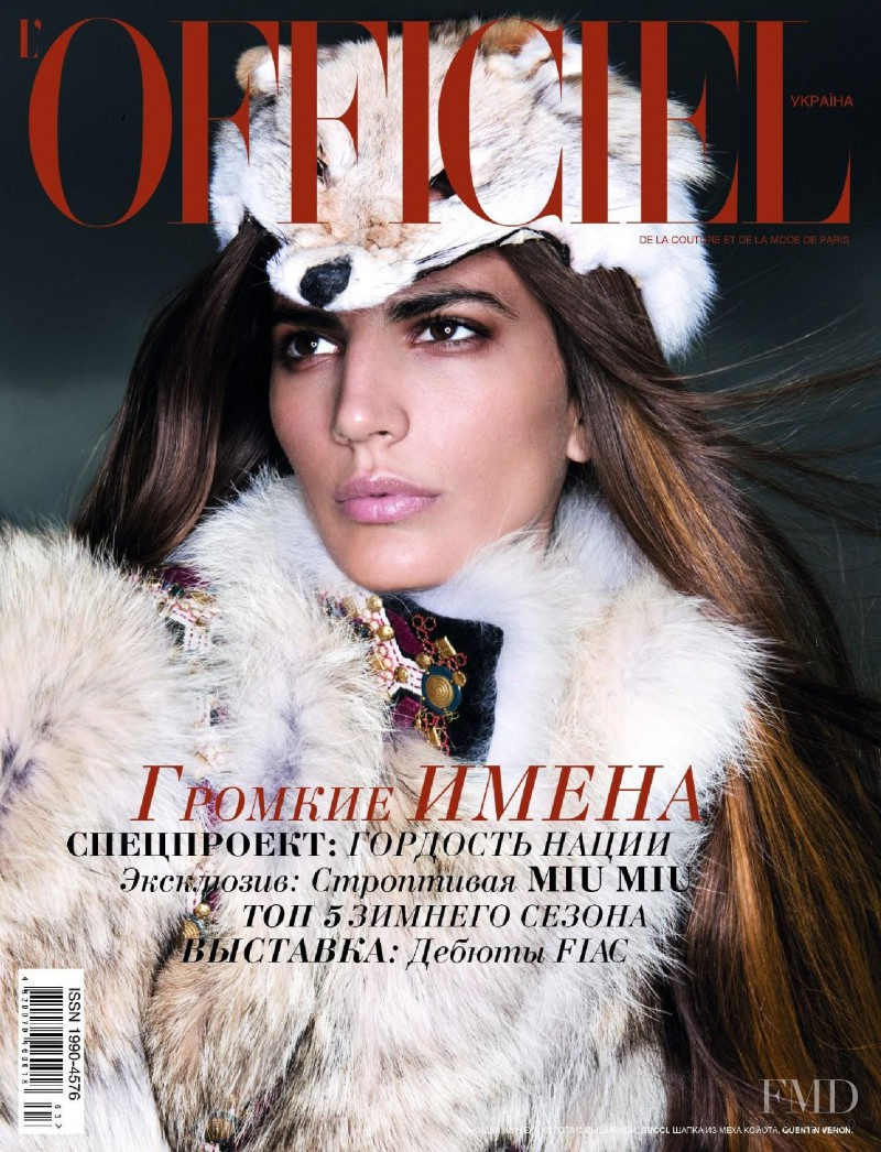 featured on the L\'Officiel Ukraine cover from November 2008