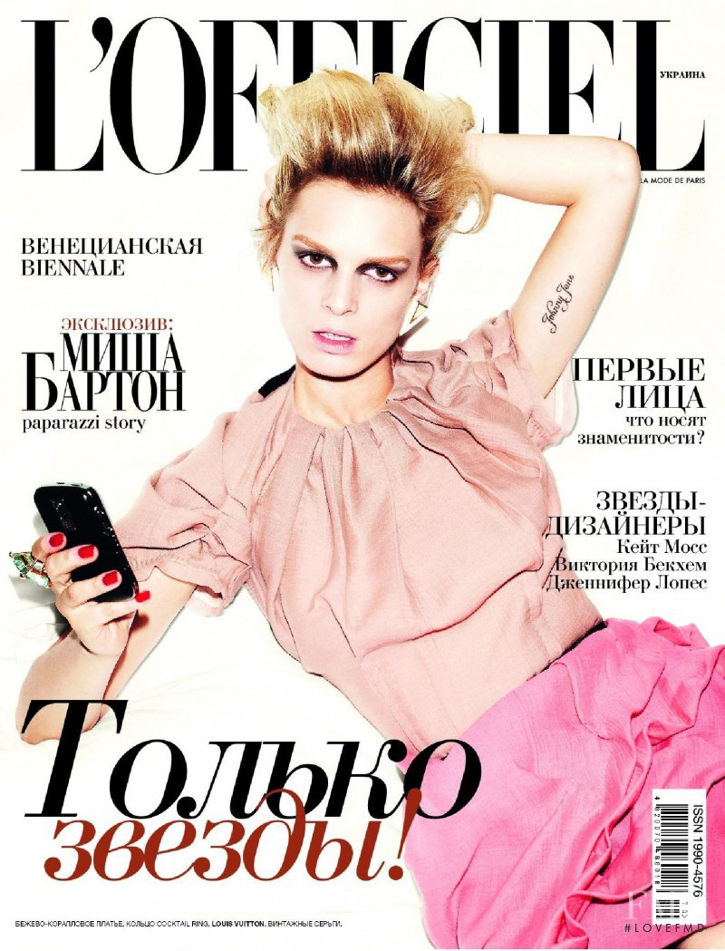 featured on the L\'Officiel Ukraine cover from July 2009