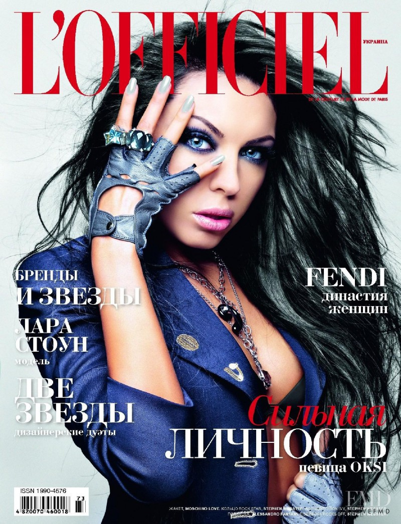 featured on the L\'Officiel Ukraine cover from November 2009