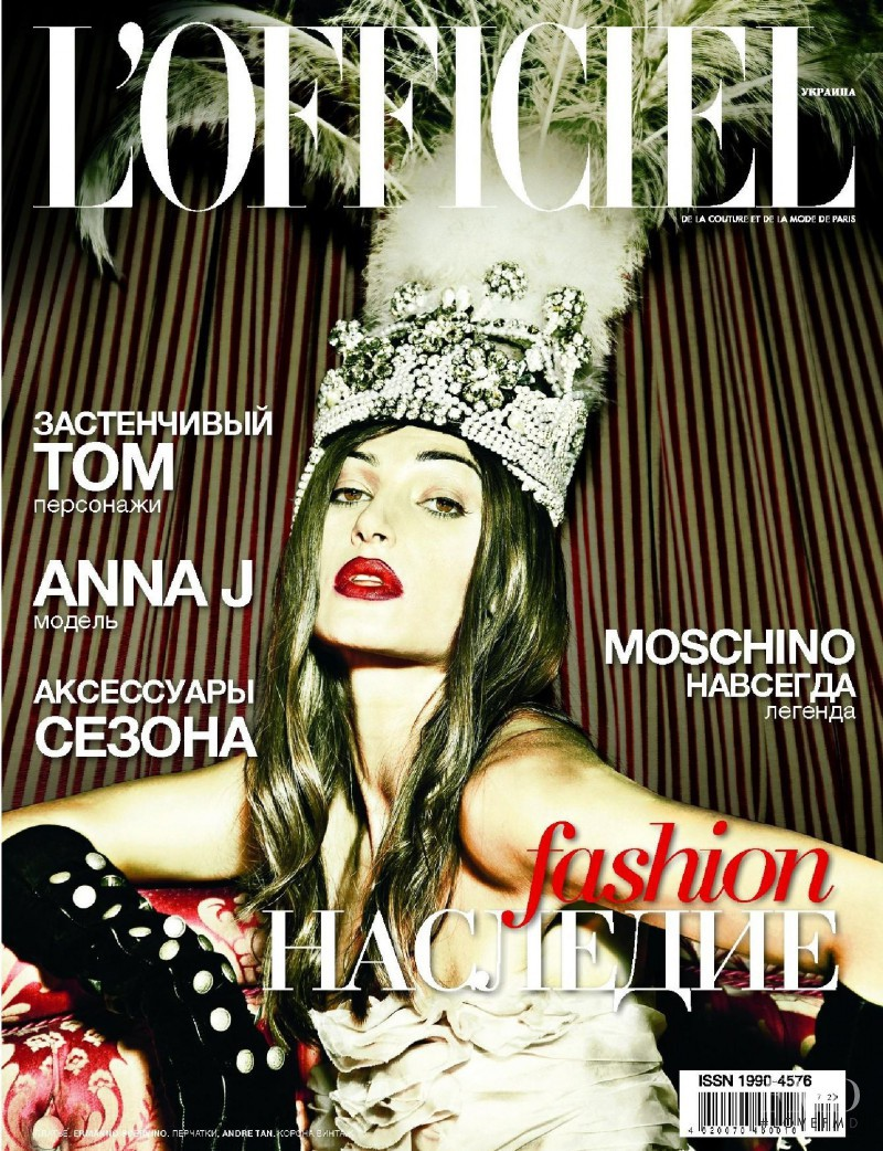 featured on the L\'Officiel Ukraine cover from October 2009