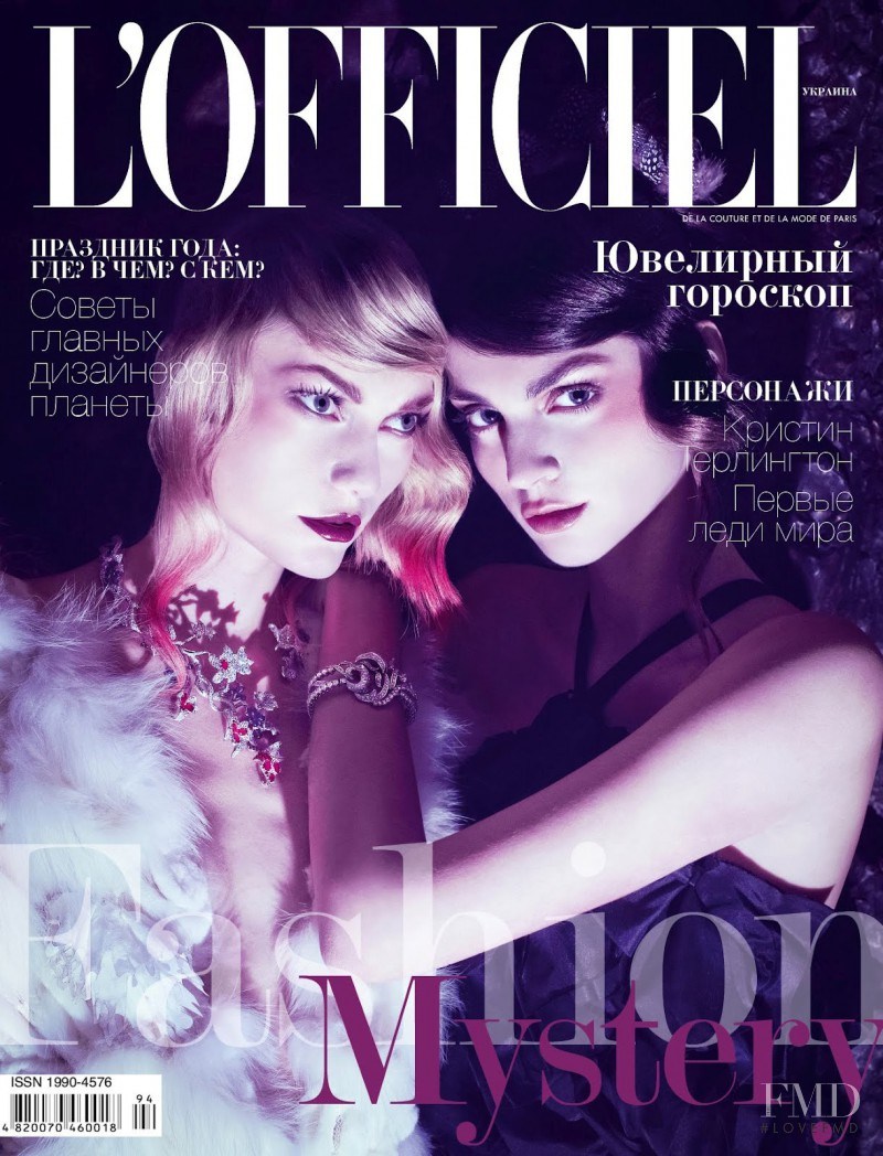 Tatiana Lyadockrina, Alexa Corlett featured on the L\'Officiel Ukraine cover from January 2012