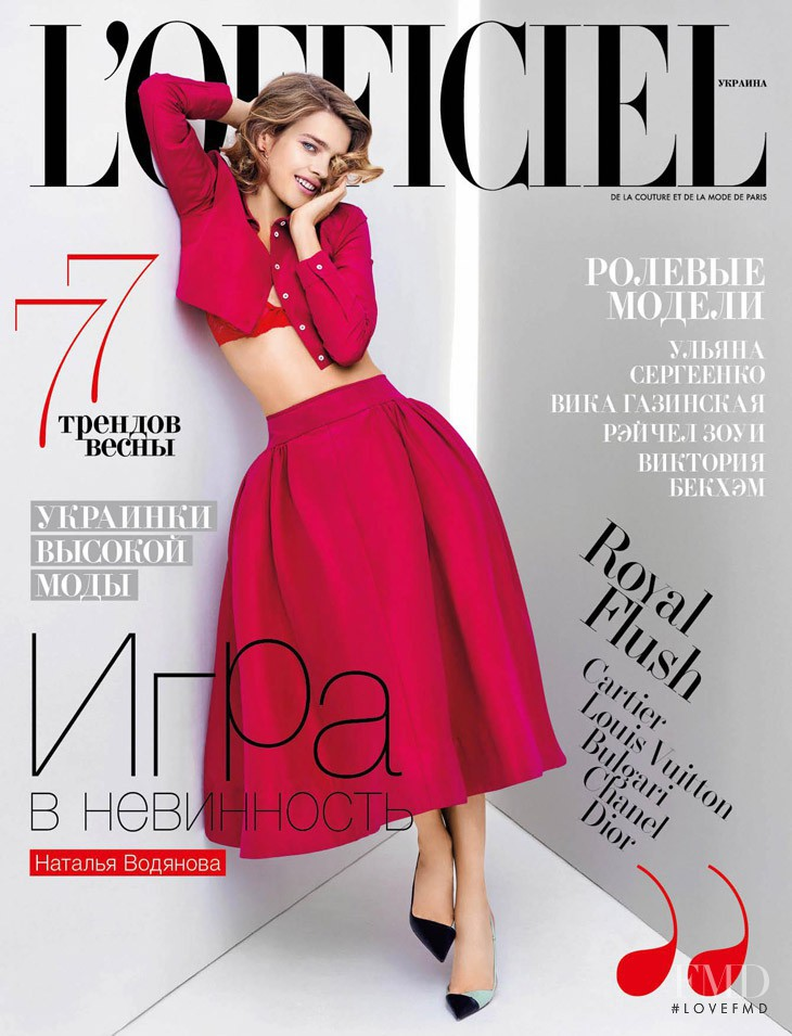 Natalia Vodianova featured on the L\'Officiel Ukraine cover from March 2013