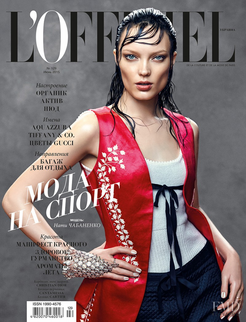 Natalia Chabanenko featured on the L\'Officiel Ukraine cover from June 2015