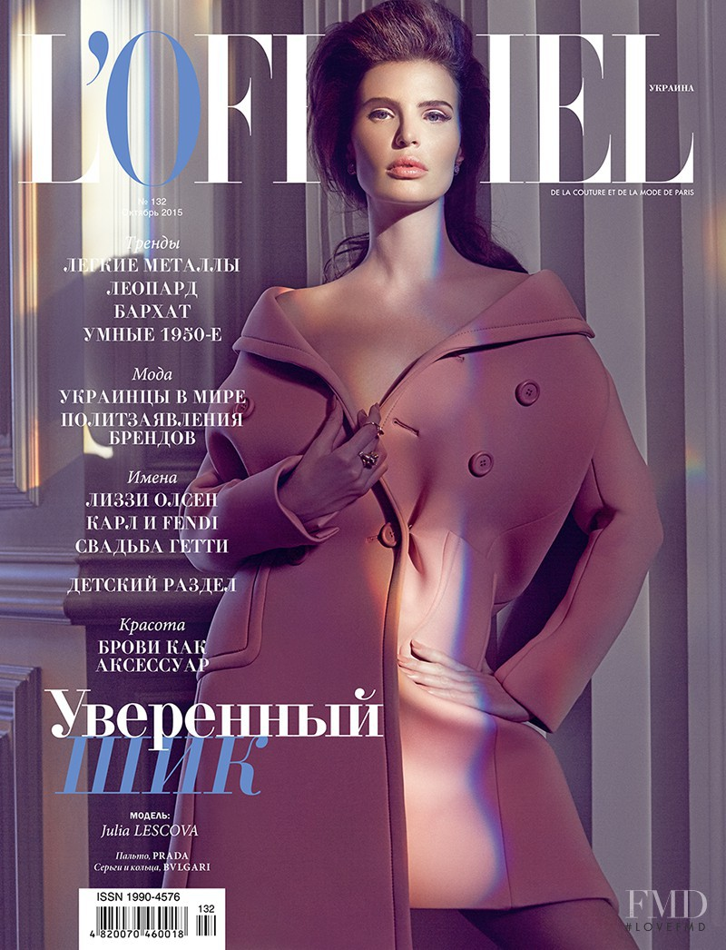 Julia Lescova featured on the L\'Officiel Ukraine cover from October 2015