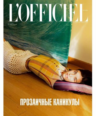 L\'Officiel Ukraine