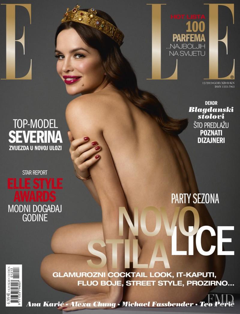 Is a cute Severina Vuckovic naked (83 foto and video), Sexy, Bikini, Instagram, butt 2015