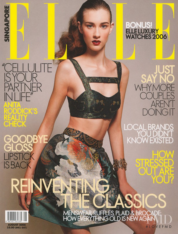 Danielle Hamm featured on the Elle Singapore cover from August 2006