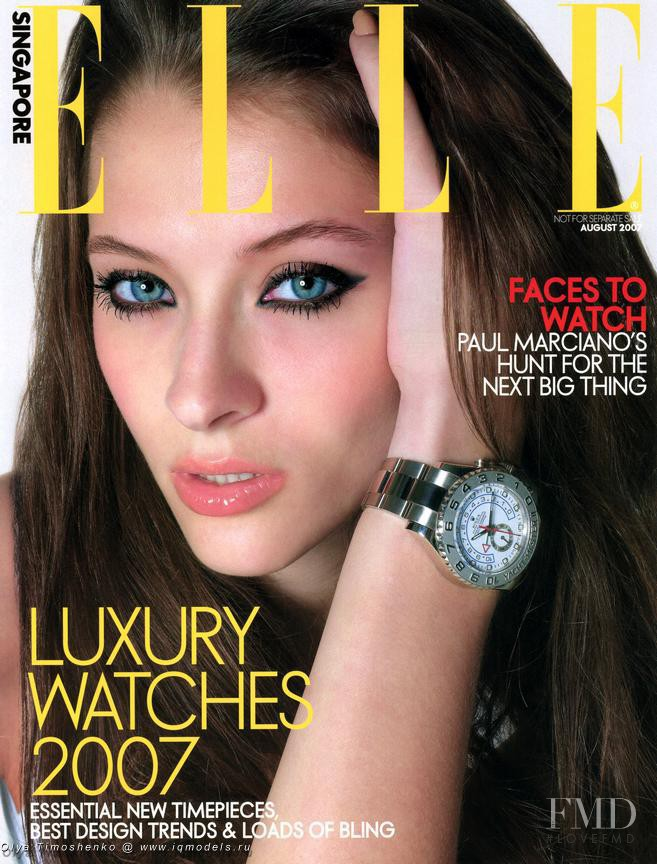 Timoxa Timoschenko featured on the Elle Singapore cover from August 2007