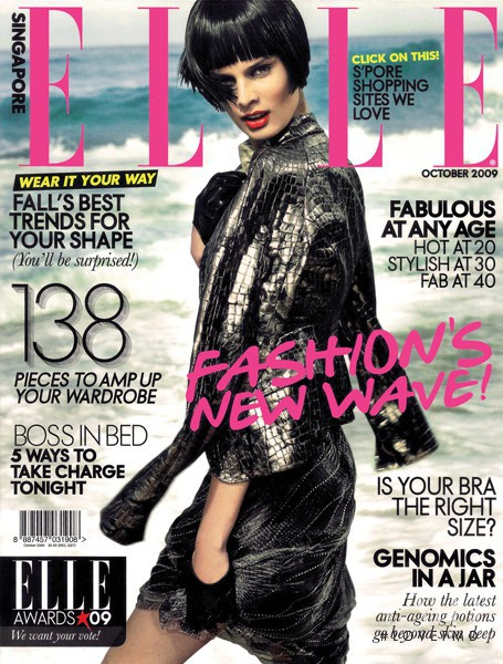 Camille Ringoir featured on the Elle Singapore cover from October 2009