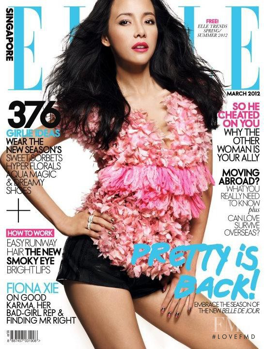 Fiona Xie featured on the Elle Singapore cover from March 2012