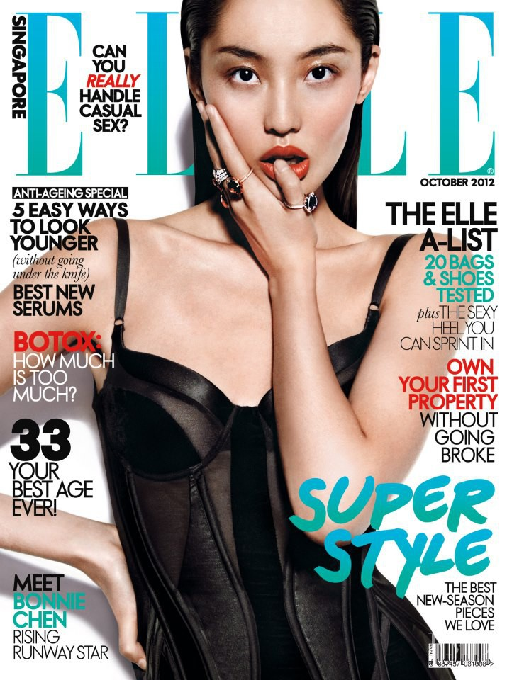Bonnie Chen featured on the Elle Singapore cover from October 2012