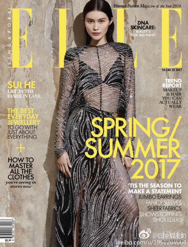 Sui He featured on the Elle Singapore cover from March 2017