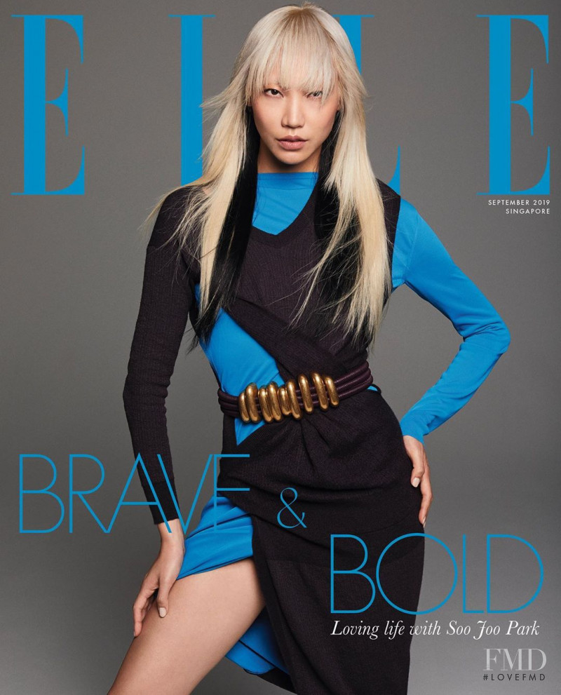 Soo Joo Park featured on the Elle Singapore cover from September 2019