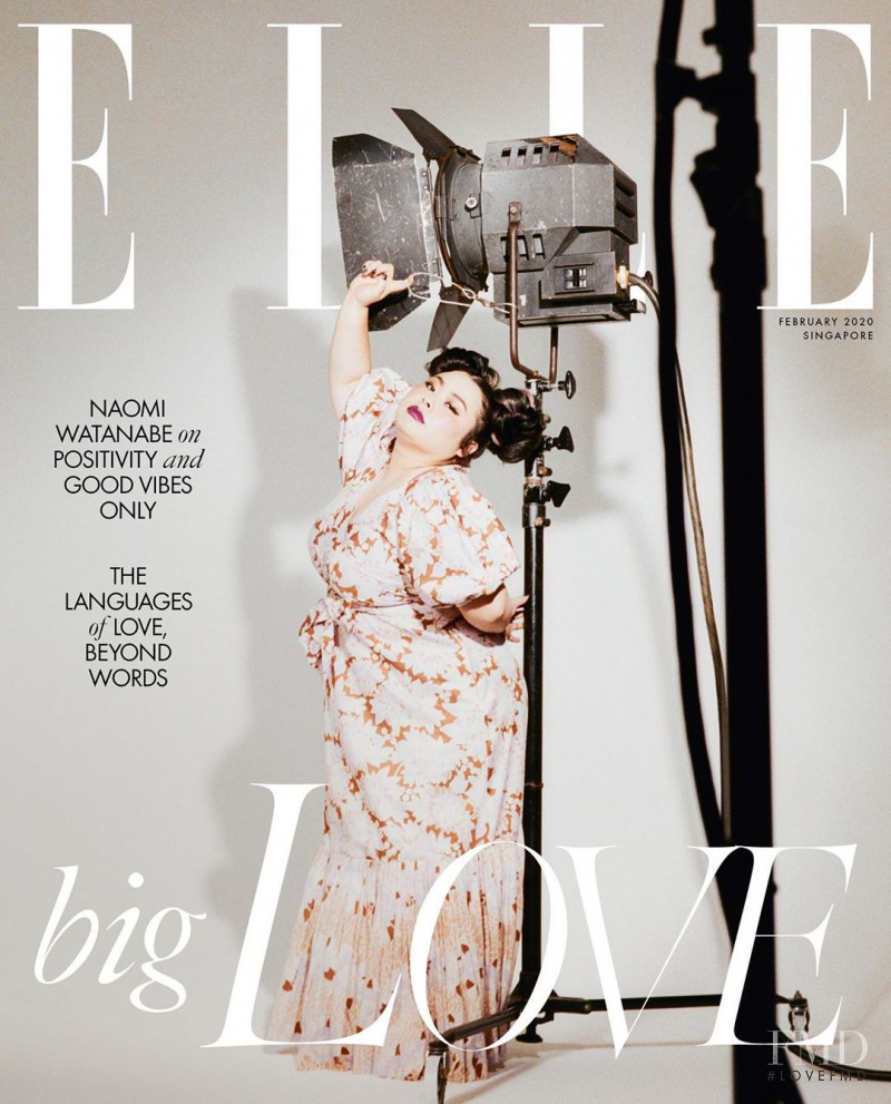 Naomi Watanabe featured on the Elle Singapore cover from February 2020