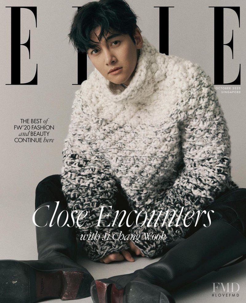 Ji Chang Wook featured on the Elle Singapore cover from October 2020