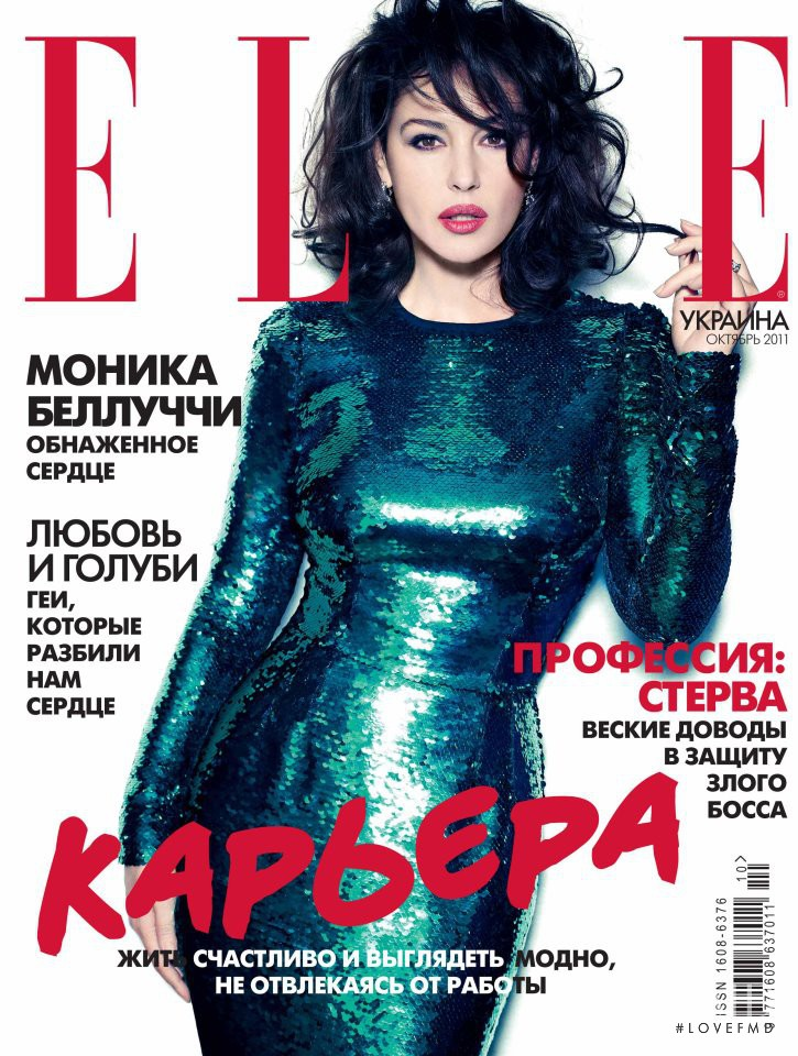 Monica Bellucci featured on the Elle Ukraine cover from October 2011