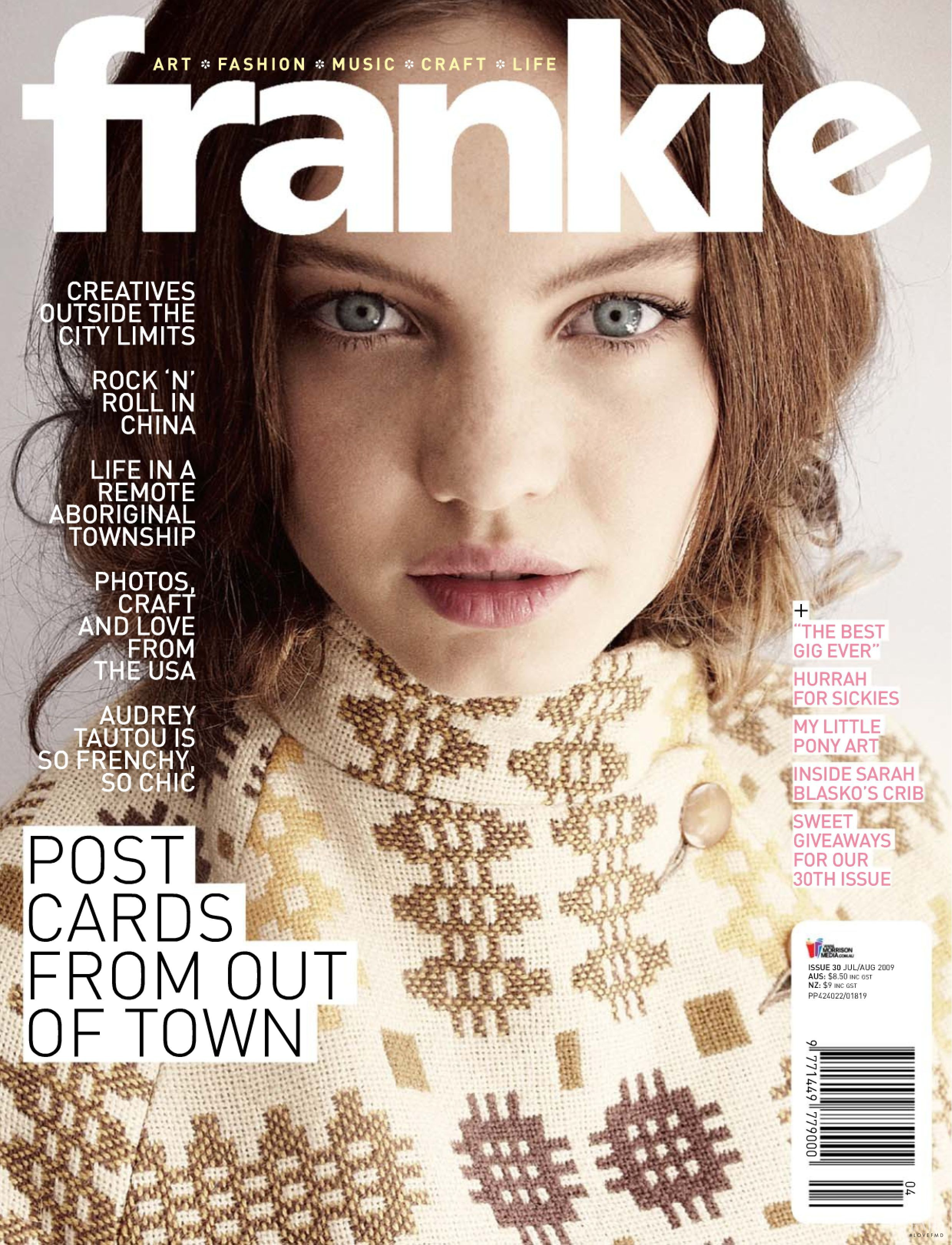 Cover Of Frankie Magazine , July 2009 (ID:8695)