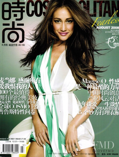 Maggie Quigley featured on the Cosmopolitan China cover from August 2008