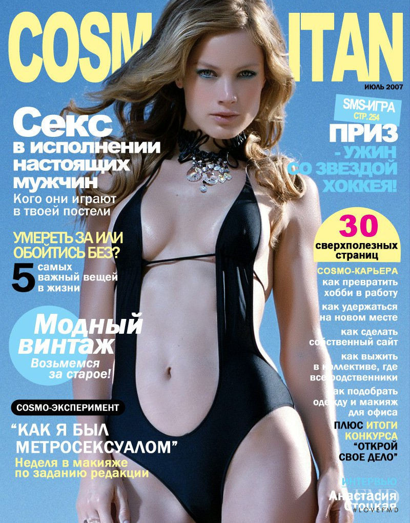 Carolyn Murphy featured on the Cosmopolitan Russia cover from June 2007