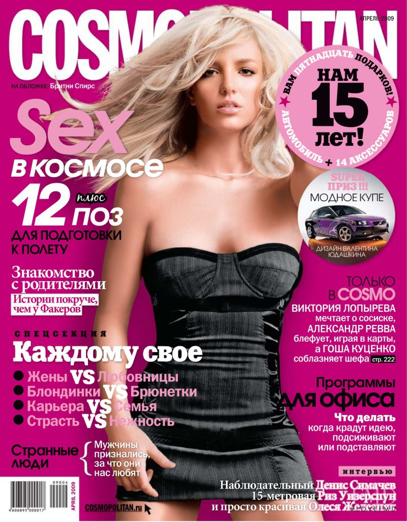 featured on the Cosmopolitan Russia cover from April 2009