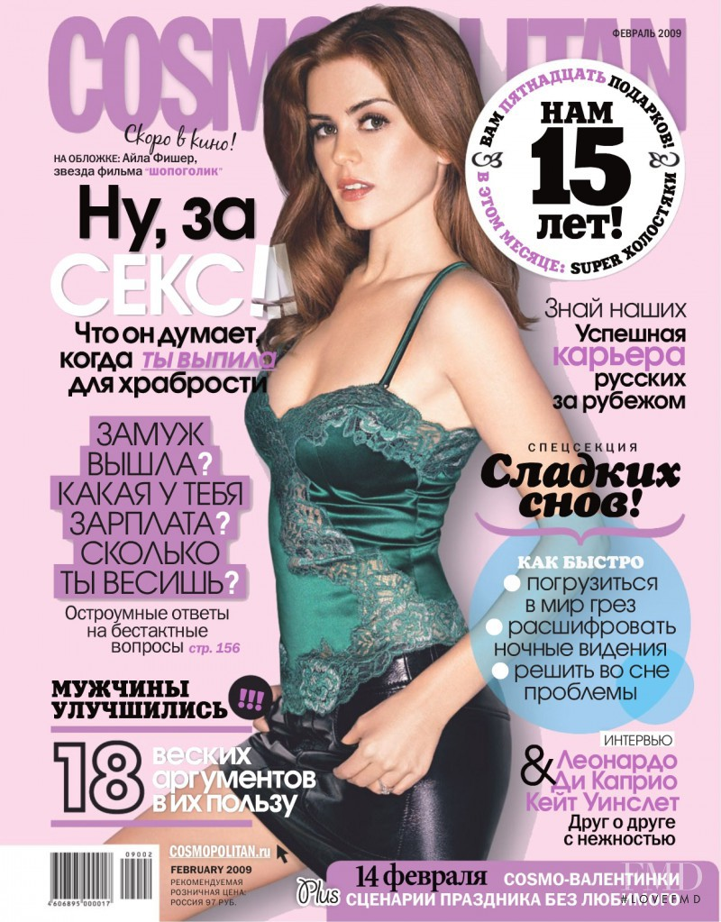 featured on the Cosmopolitan Russia cover from February 2009
