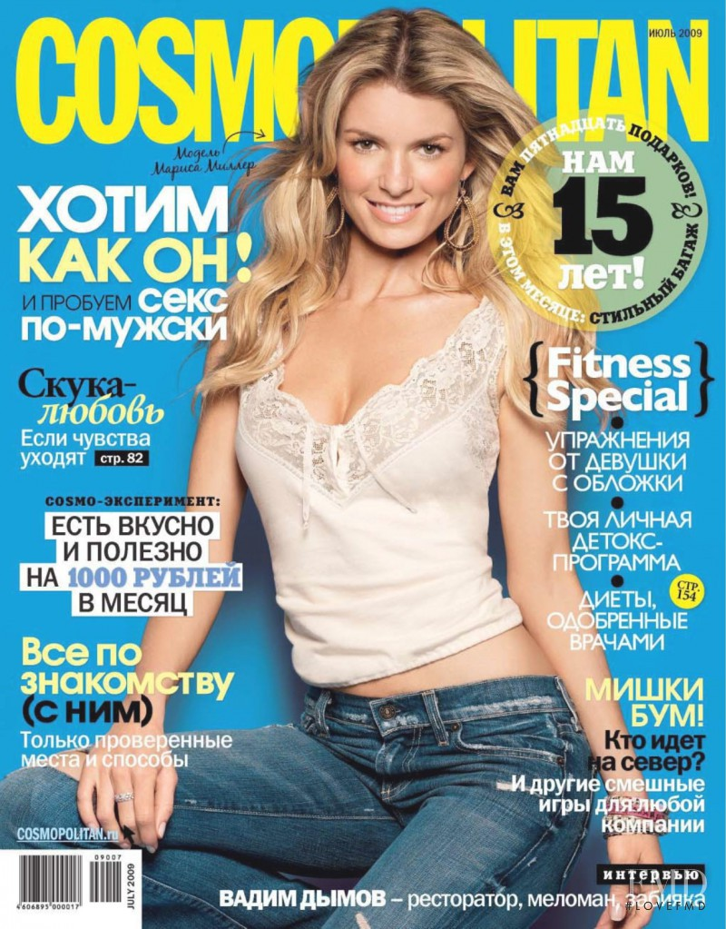 featured on the Cosmopolitan Russia cover from July 2009