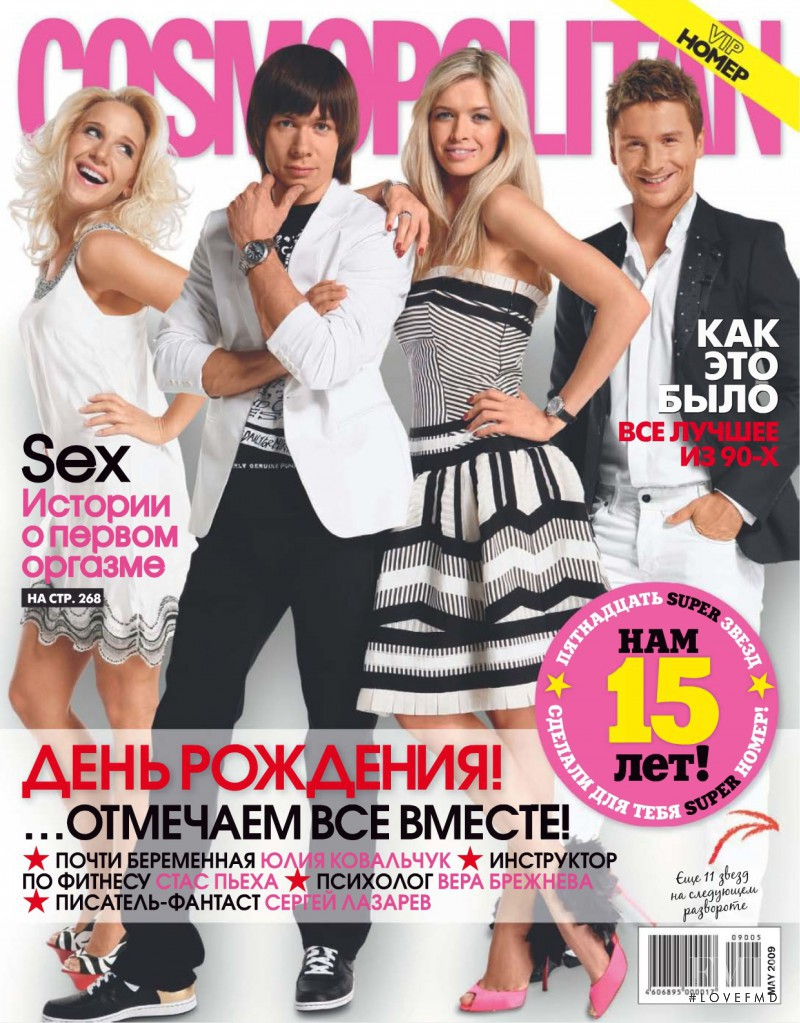 featured on the Cosmopolitan Russia cover from May 2009