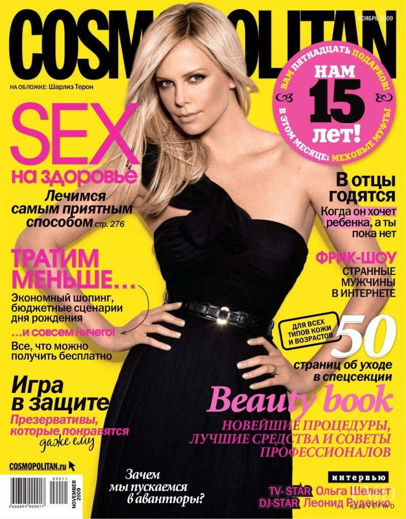 featured on the Cosmopolitan Russia cover from November 2009