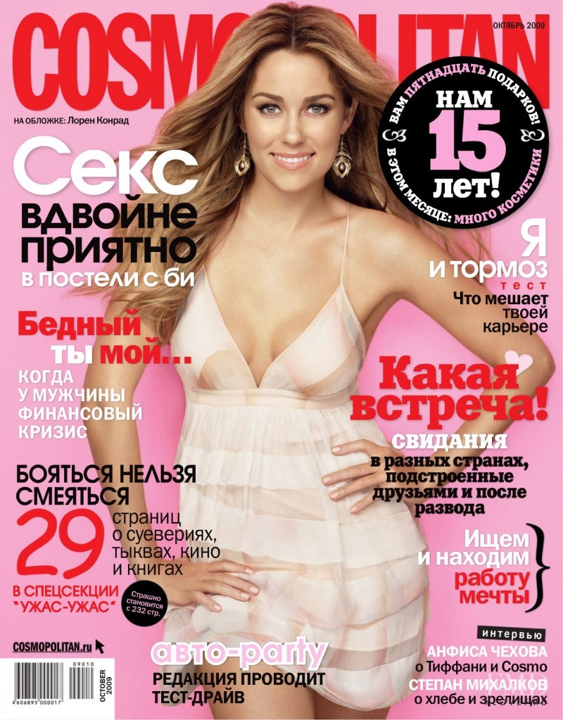 featured on the Cosmopolitan Russia cover from October 2009