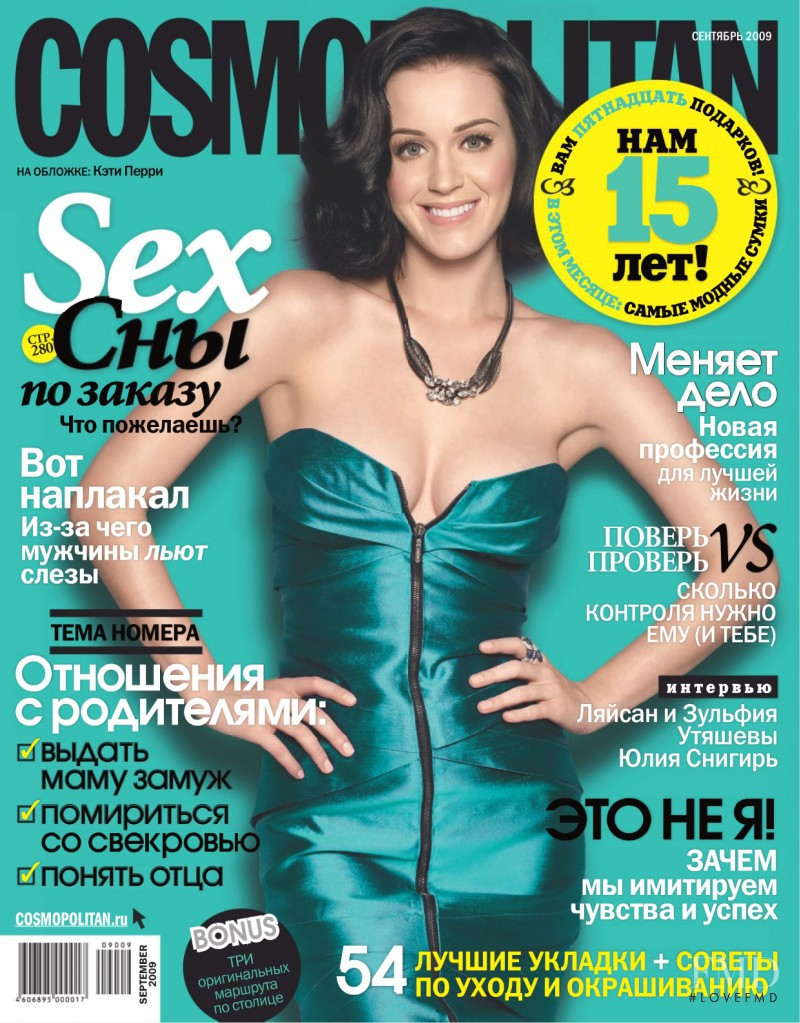 Katy Perry featured on the Cosmopolitan Russia cover from September 2009