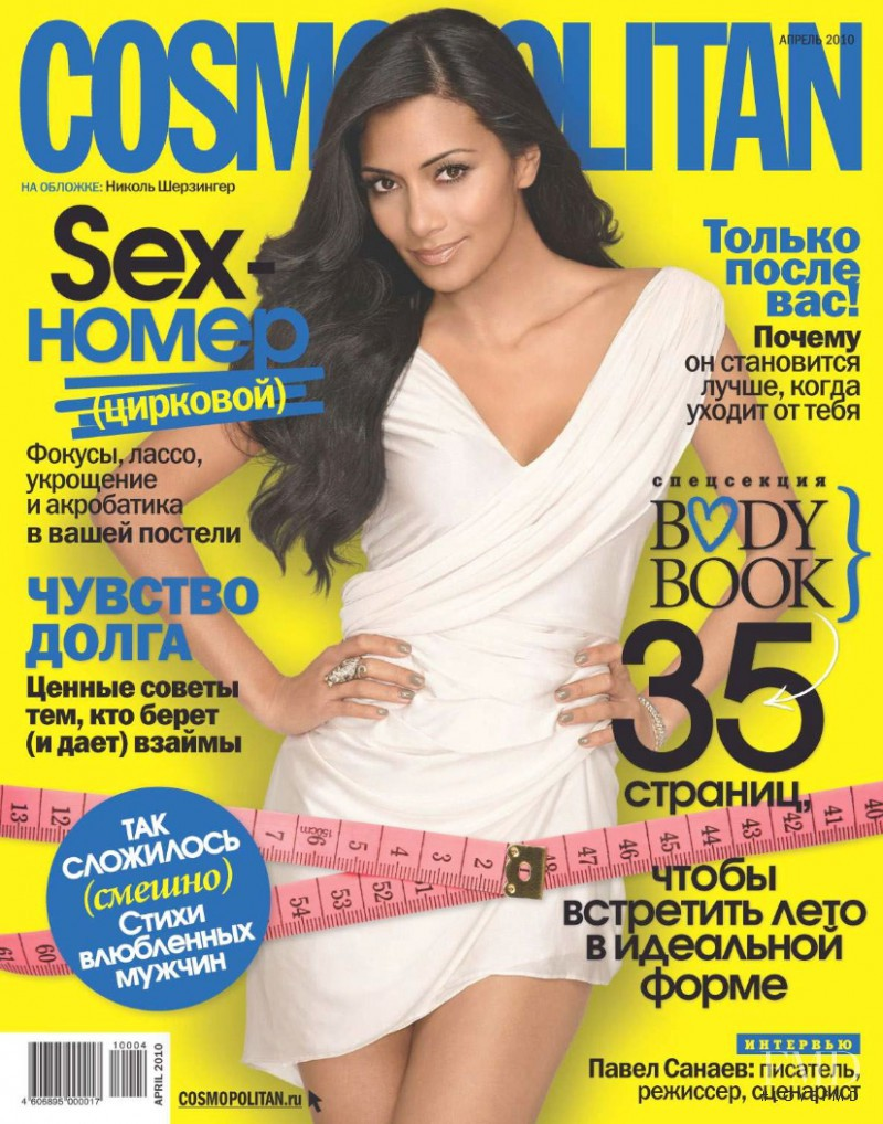 Nicole Scherzinger featured on the Cosmopolitan Russia cover from April 2010