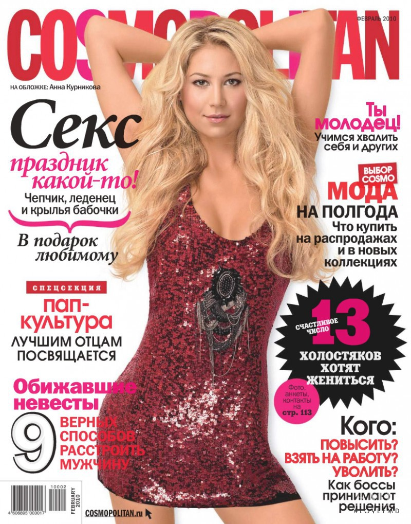 featured on the Cosmopolitan Russia cover from February 2010