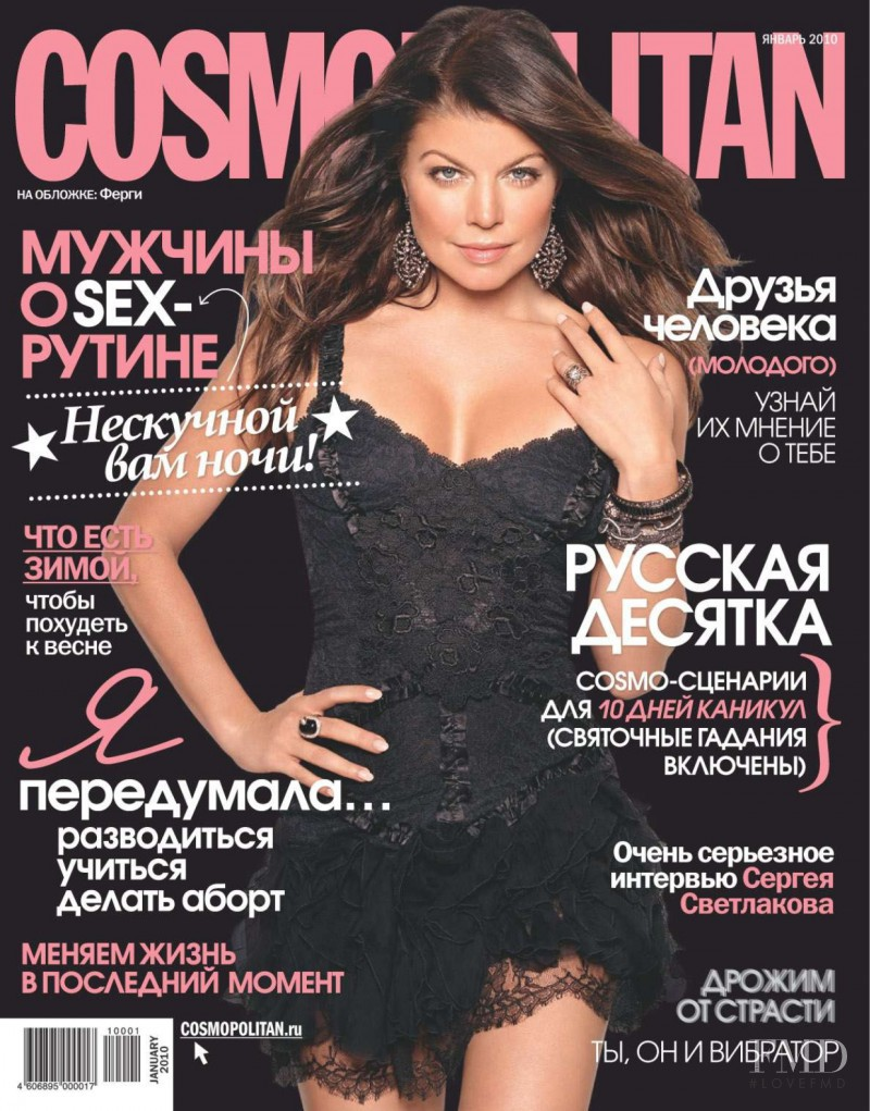 Fergie featured on the Cosmopolitan Russia cover from January 2010