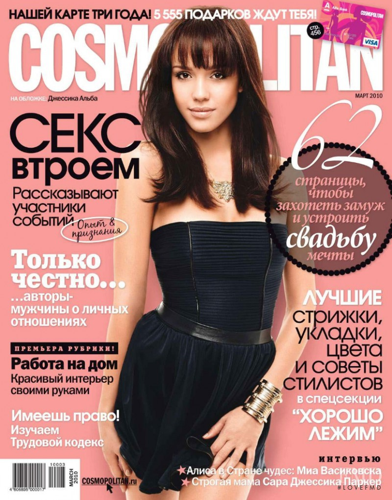 Jessica Alba featured on the Cosmopolitan Russia cover from March 2010