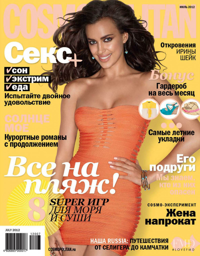 Irina Shayk featured on the Cosmopolitan Russia cover from July 2012